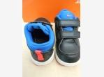 Bazar.Vylepeno.cz - Dětské sportovní boty Nike