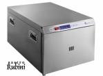 Bazar.Vylepeno.cz - Hold-o-mat nízkoteplotní vaření
