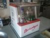 Bazar.Vylepeno.cz - Berentzen ice box - chladič na