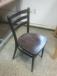 Bazar.Vylepeno.cz - Použité židle a stoly, tmavé dř