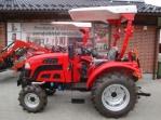Bazar.Vylepeno.cz - Traktor DongFeng 304G2 na SPZ