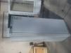 Bazar.Vylepeno.cz - Lednička bílá 350 litrů