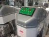 Bazar.Vylepeno.cz - Universální robot Premium 30 L