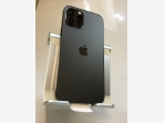 Bazar.Vylepeno.cz - Apple Iphone 12 Pro Max 512GB